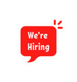 we are hiring on red bubble