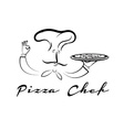 pizza chef cartoon vector image