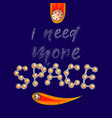 i need more space slogan vector image vector image