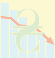 Sales Bar Chart Falling down of Ukrainan Hryvnia c vector image vector image