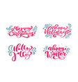 set text calligraphic lettering merry vector image vector image