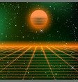 80s background with neon grids vector image