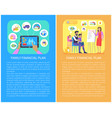 family financial planning set vector image