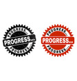 progress black rosette watermark with scratched vector image vector image