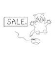 the cat hunts for sales vector image vector image