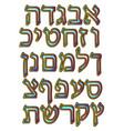 hebrew alphabet font sewing stitches jewish blue vector image