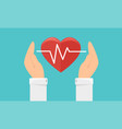 medicine and health care icon hands holding heart vector image