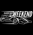 monochrome with sports racing cars vector image