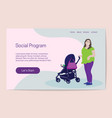social program concept pregnant woman with child vector image
