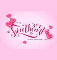 sweet heart calligraphic inscription decorated vector image vector image