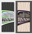 vertical layouts for riyadh vector image vector image