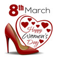 8th march happy womens day design vector image vector image