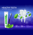 dental care products realistic poster vector image vector image