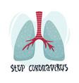 flat human lungs fighting coronavirus stop vector image vector image
