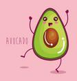 fresh avocado vegetable character vector image vector image