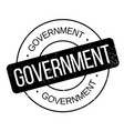 government rubber stamp vector image vector image