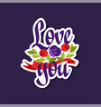 love you forever poster with romantic phrase vector image vector image
