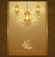 ramadan kareem background with glowing lantern vector image