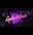retro wave outer space vaporwave vector image vector image