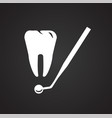 stomatology icon on black background vector image