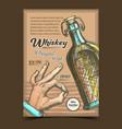 whiskey original recipe advertising poster vector image vector image