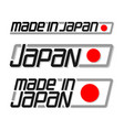 made in japan vector image