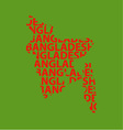 Map of Bangladesh with text inside vector image vector image