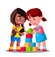 multiracial group of kids playing together vector image vector image