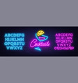 neon lettering cocktails on brick wall background vector image