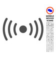 wi-fi point icon with set vector image