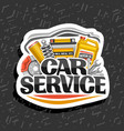 logo for car service vector image