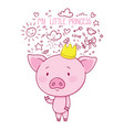 my little princess cute piggy in crown vector image vector image
