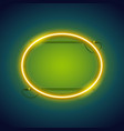yellow neon ellipse frame vector image