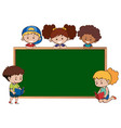 chalkboard with five happy kids vector image vector image
