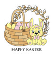 easter hare cartoon animal vector image vector image