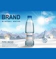 mineral water ad plastic bottle on snow with vector image vector image