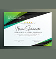 certificate template design in green black vector image vector image