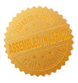 gold assembled in africa award stamp vector image vector image
