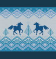 seamless knitted pattern with horses 5 colors vector image