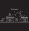 giza silhouette skyline egypt - giza city vector image