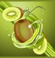 splash of kiwi juice in motion vector image