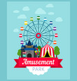 amusement park poster vector image vector image