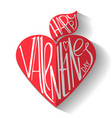 happy valentine s greeting card with word happy vector image