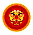 Lion mask symbol vector image vector image