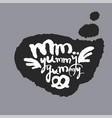 mm yummy yummy in a speech bubble vector image vector image