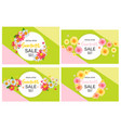 abstract flower summer sale background with frame vector image