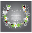 Branch with flower vector | Price: 1 Credit (USD $1)