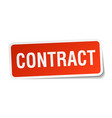contract square sticker on white vector image vector image