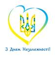 love ukraine emblem independence day vector image vector image