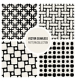 Seamless Geometric Pattern Collection vector image vector image